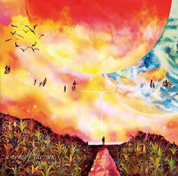 Poarta catre destin: claritate divina. Noul an astrologic